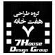 گروه طراحی هفت خانه